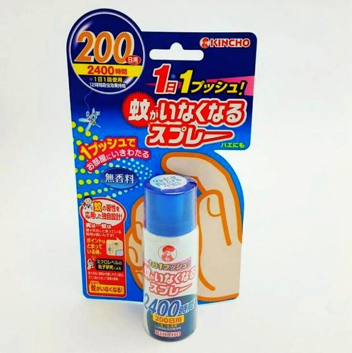 日本 金雞 防蚊液 防蚊噴霧 200日 KINCHO 無味