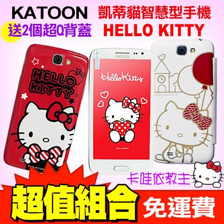 KATOON 手機 K6 凱蒂貓 Hello Kitty 超級卡哇依 四核心智慧型手機 0利率+免運費