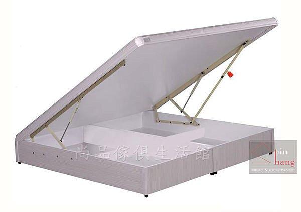 【尚品傢俱】813-02 獨家專利安全裝置白色雙人厚框5尺掀床~另有3.5尺、6尺及秋香色