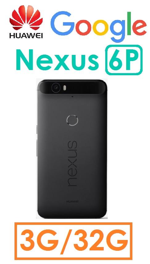 【原廠現貨】GOOGLE 華為 HUAWEI Nexus 6P 5.7吋 3G/32G 4G LTE 智慧型手機 NFC 金屬(送華為原廠5200mAh移動電源 送完為止)