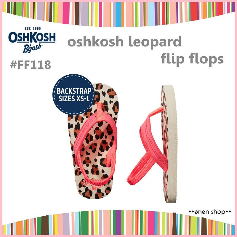 Enen Shop @OshKosh B'gosh 豹紋款夾腳拖鞋/人字拖/海灘鞋 #FF118 ∥ M/L