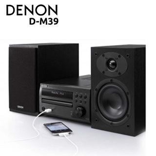【福利出清】DENON D-M39SBK 頂級 床頭音響 公司貨 分期0利率 D-M39 DM39 iPhone USB