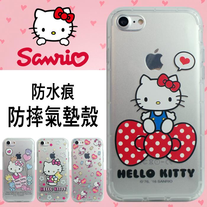 正版授權【Hello Kitty】4.7吋/5.5吋 iPhone 7/Plus-彩繪貼鑽防摔空壓殼/防撞/氣囊殼/手機套/保護套/手機殼/保護殼/TIS購物館