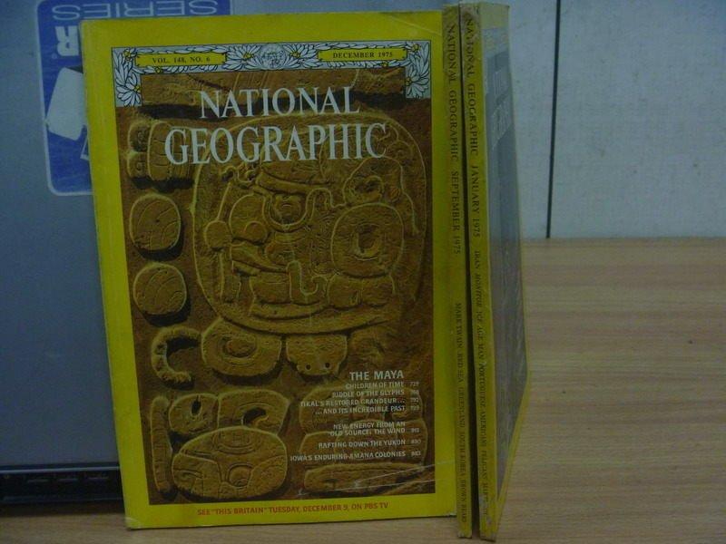 【書寶二手書T7/雜誌期刊_XAX】國家地理雜誌_1975/1+9+12月號_3本合售_The Maya等