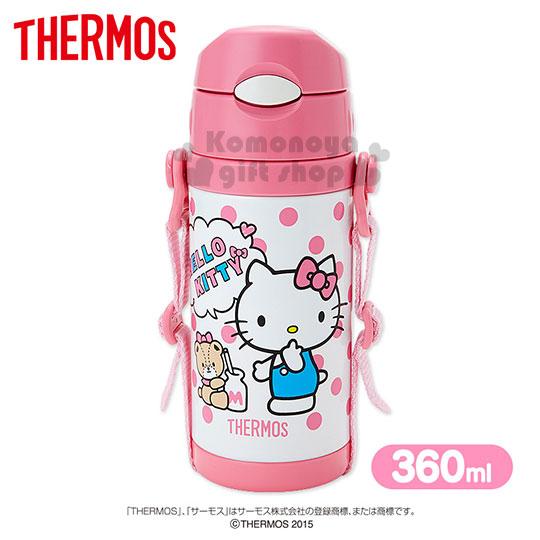 〔小禮堂〕Hello Kitty 膳魔師 吸管式不鏽鋼水壺《粉.站姿.小熊.牛奶.對話框.點點.360ml》保冷專用