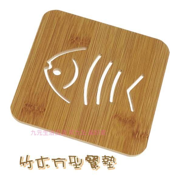 【九元生活百貨】可愛竹木餐墊/13cm 隔熱墊 杯墊 鍋墊