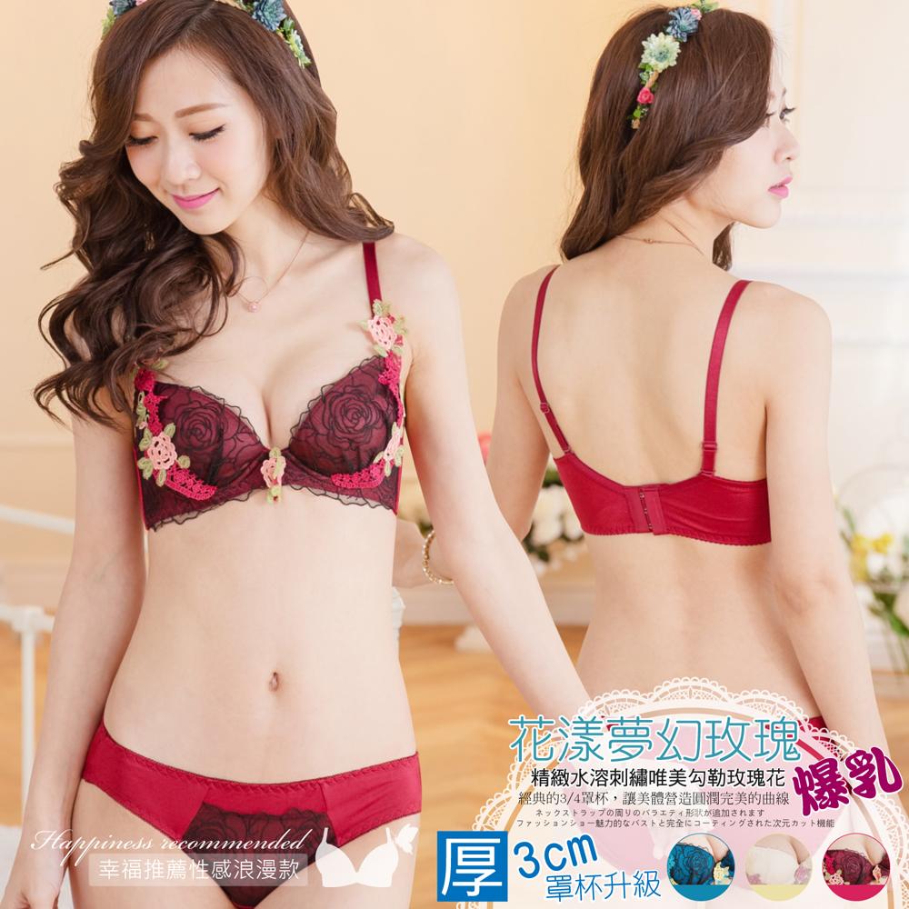日系夢幻仙子玫瑰物語性感內衣套組-野莓紅