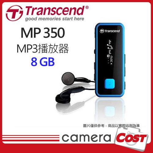 創見 8G MP350 MP 350 8G 抗震防潑水音樂播放器 隨身聽 輕薄 MP3