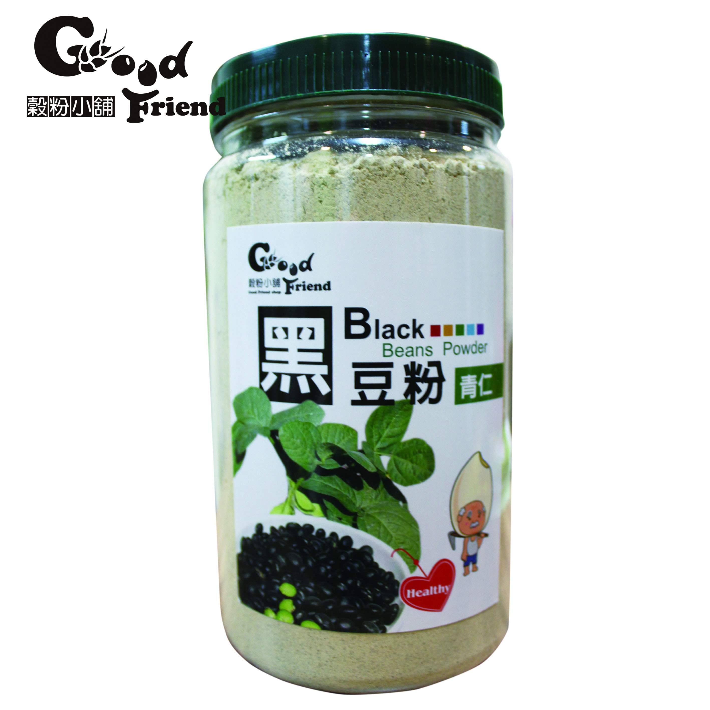 【穀粉小舖 Good Friend Shop】 新鮮 自製 天然 健康   黑豆粉