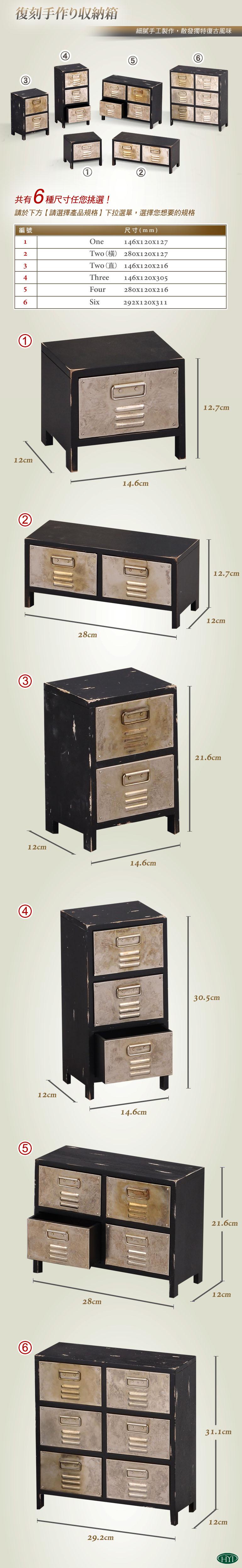 復刻手作收納箱(黑色)