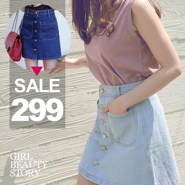 SISI【P6039】俏皮率性韓版排扣高腰丹寧牛仔半身裙A字裙傘襬短裙