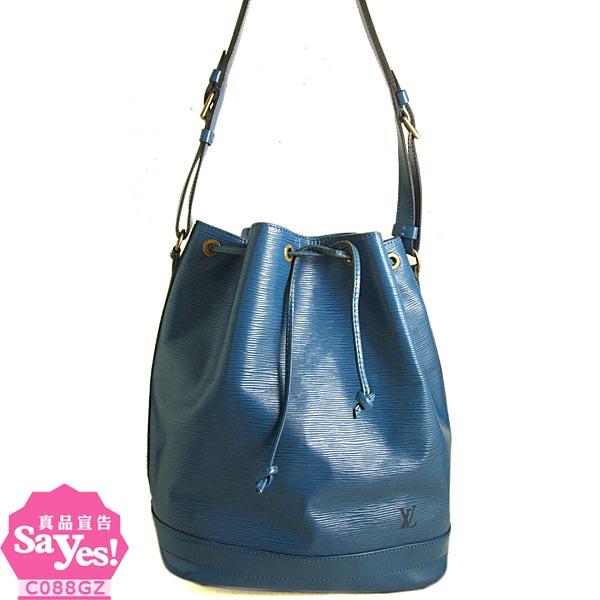【奢華時尚】秒殺推薦絕版款!LV M44005 藍色EPI麥穗壓紋肩背大水桶包(八成新) #18863