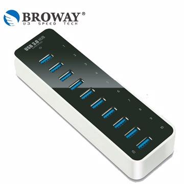 BROWAY 極速 全10埠 USB3.0 5Gbps 集線器