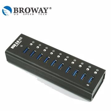BROWAY 極速 全10埠 USB3.0 5Gbps 集線器 全鋁合金外殼