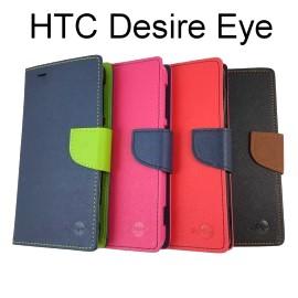 撞色皮套 HTC Desire Eye M910x