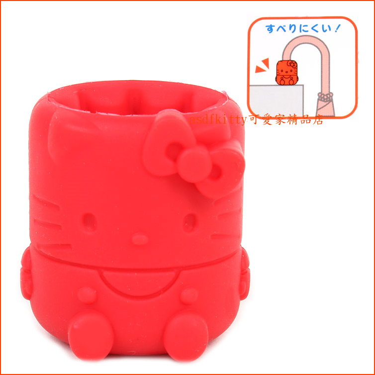asdfkitty可愛家☆KITTY矽膠傘柄止滑套/拐杖傘握把防滑套-雨傘洋傘都可用-日本正版商品
