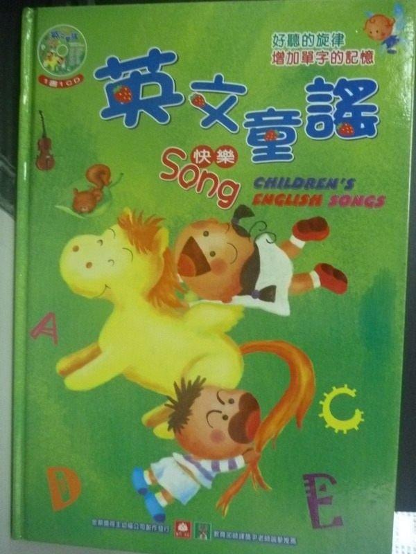 【書寶二手書T5/少年童書_YDG】英文童謠,快樂Song_幼福編輯部_附光碟