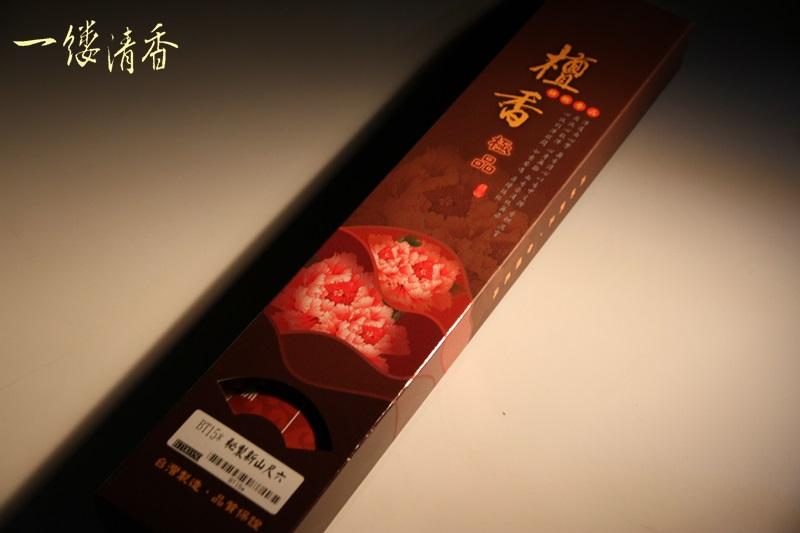 一縷清香 [BT15高級檀香] 台灣香 沉香 檀香 富山 如意  印尼 越南 紅土 奇楠 大樹茶