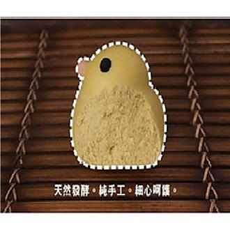 【蔡家手作Q包子饅頭】黃色小鴨南瓜饅頭*6入裝