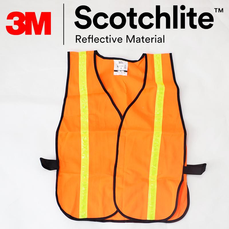【safetylite安心生活館】黏貼式安全反光背心-~3M Scotchlite限定優惠款