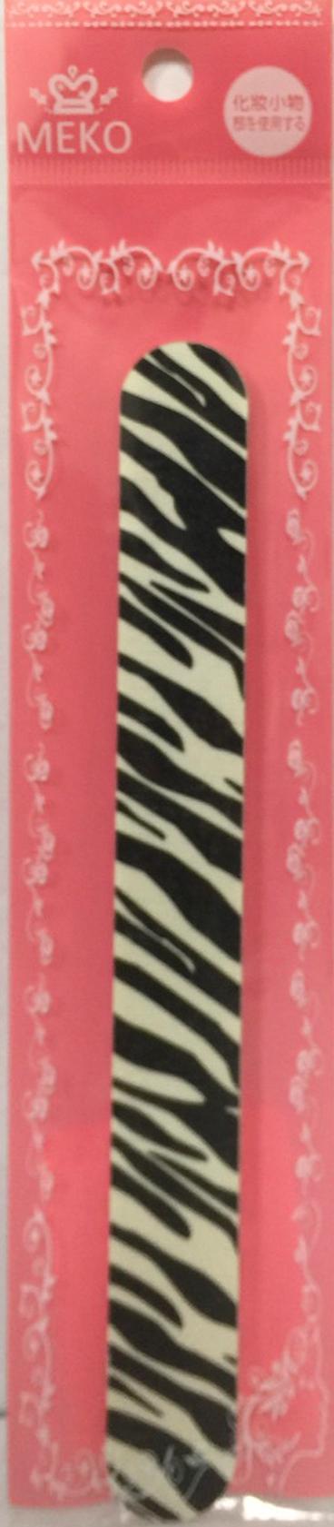 斑馬紋圓磨砂棒 B-089