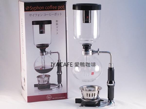 《愛鴨咖啡》 一屋窯 TCA3 虹吸壺 附酒精燈、咖啡匙、濾器 加贈木柄調棒