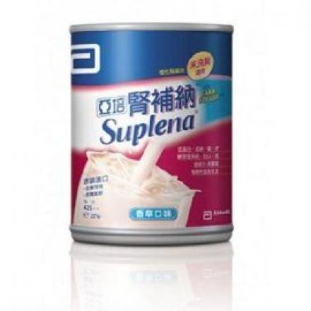 亞培腎補納洗腎前病患專用營養品 237mlx24入/箱★愛康介護★