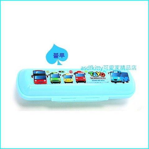 asdfkitty可愛家☆TAYO小汽車藍色餐具盒/鉛筆盒/收納盒/盒高度可裝學習筷歐-韓國正版商品