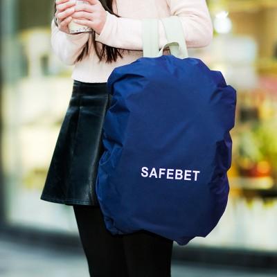 SAFEBET後背包防水罩 防雨罩(隨機色)