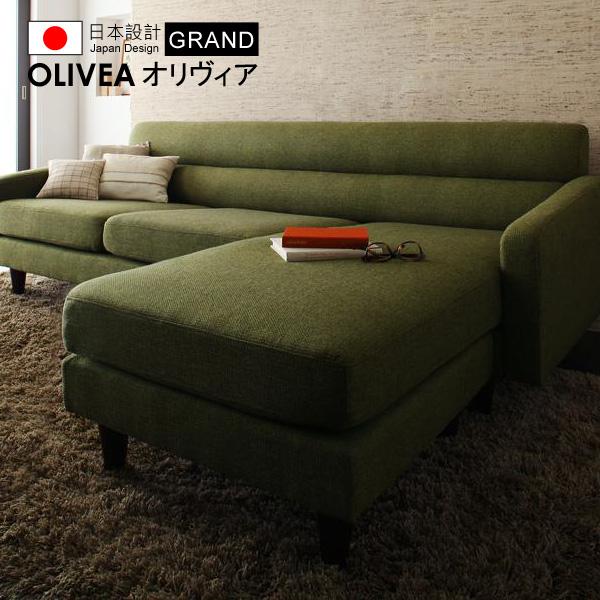 【OLIVEA】オリヴィア角落型沙發_GRAND(2色任選)