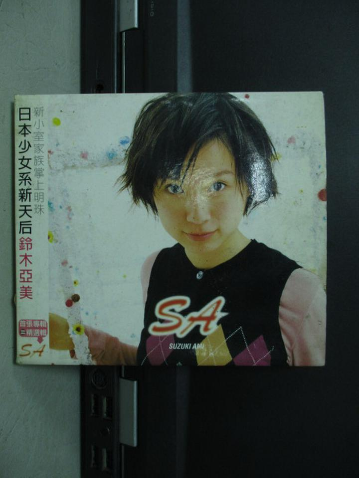 【書寶二手書T6/音樂_NOL】日本少女系新天後鈴木亞美_SA SUZUKI AMI