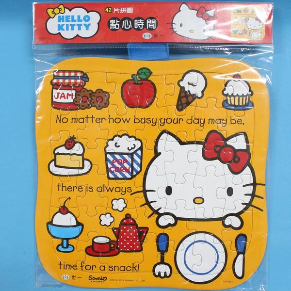 Hello Kitty凱蒂貓拼圖 世一C678001 42片KT幼兒卡通拼圖(點心時間.中弧型)MIT製/一個入{促80}~正版授權~