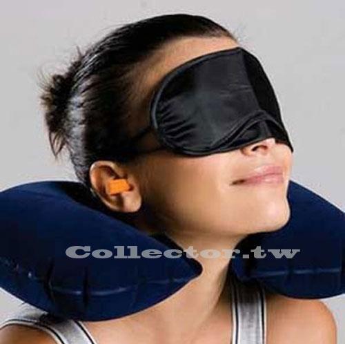【F14031901】旅遊三寶 充氣枕頭+眼罩+耳塞 出門/旅行/飛機上/午休必備