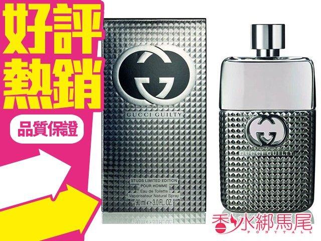 GUCCI Guilty Stud Limited Edition 罪愛 限量版 男性淡香水 香水空瓶分裝◐香水綁馬尾◐