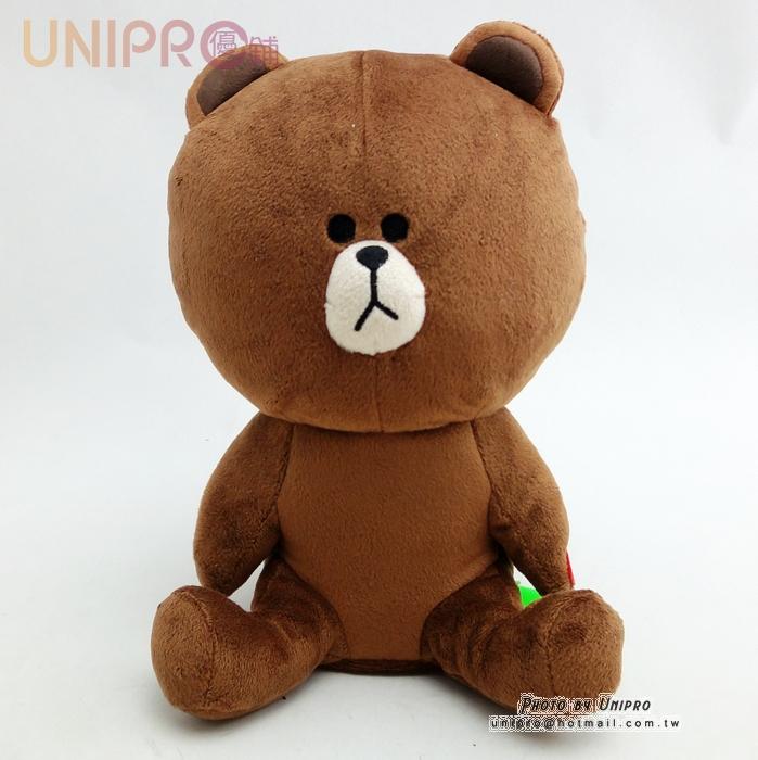 【UNIPRO】日貨 LINE FRIENDS 熊大搖頭公仔 搖擺 玩偶 布偶 玩具 正版授權 日貨