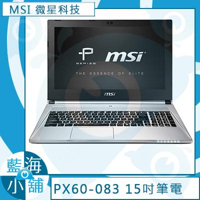 MSI 微星PX60 2QD-083TW 全新系列★PX60★  i7-5700HQ×GTX950M獨顯 筆記型電腦