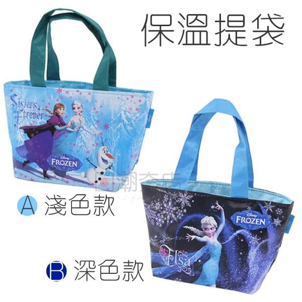 [日潮夯店] 日本正版進口 冰雪奇緣 Frozen 保溫 保冷 手提袋 便當袋