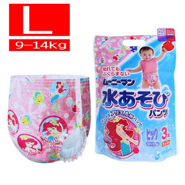 UNICHARM 日本寶寶游泳尿褲-3入 粉色 L