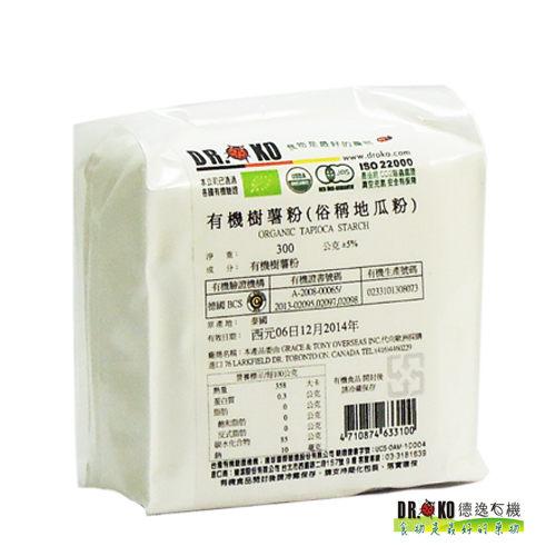 DR.OKO德逸 有機樹薯粉(俗稱地瓜粉) 300g