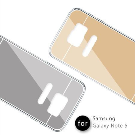 Samsung Note 5 金屬鏡面質感保護殼 TPU軟殼 保護套 Galaxy 三星【N201146】