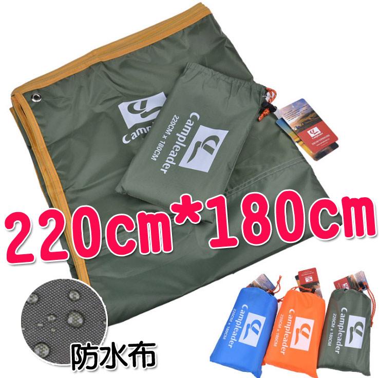 【樂遊遊】多功能防水地布(220x180cm)贈收納袋 /可當地墊 天幕 野餐墊 遮陽棚 遮陽布..等等