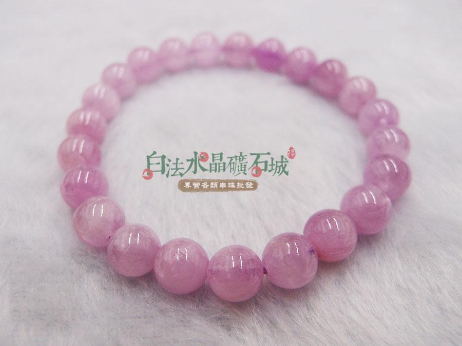 白法水晶礦石城 天然-紫鋰輝(孔賽石) 8mm 手鍊/手環 首飾材料 (天然美麗的紫色礦石)
