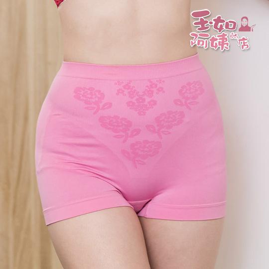 伸縮自如無縫褲。透氣。舒適。四角褲。防捲。中腰內褲-4色 MIT-台灣製。※K038《玉如阿姨》