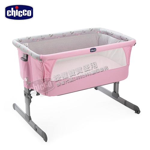 Chicco Next 2 Me多功能移動舒適嬰兒床-童話粉 next2me 贈好禮