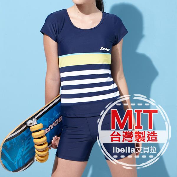 二件式泳裝 台灣製造MIT條紋運動風短褲二件式泳衣(附帽) 預購【36-66-84110】ibella 艾貝拉