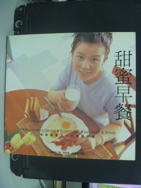 【書寶二手書T8/餐飲_LCP】甜蜜早餐_陳妍希