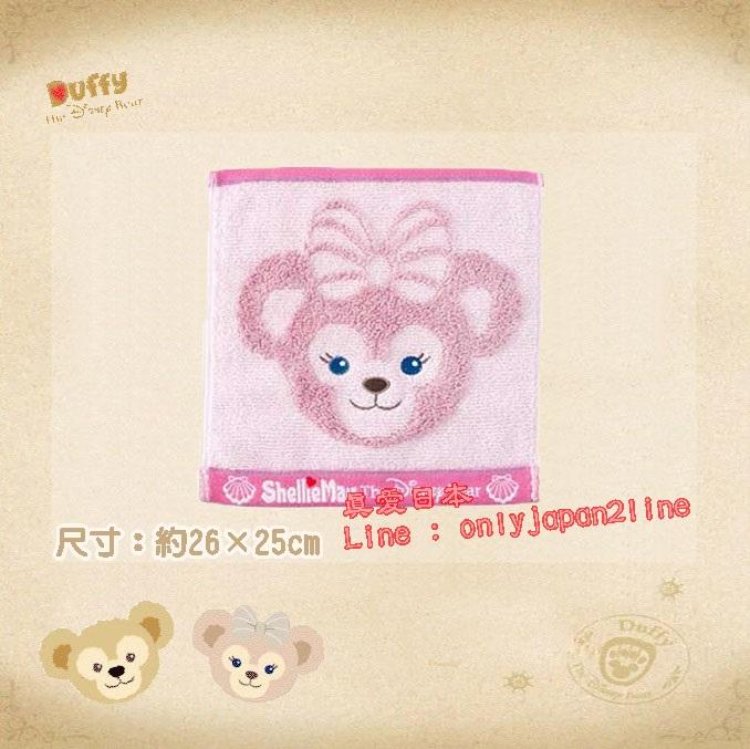 【真愛日本】16070800026樂園限定毛絨針織小方巾-雪莉玫    Duffy 達菲熊&ShellieMay 日本帶回 預購