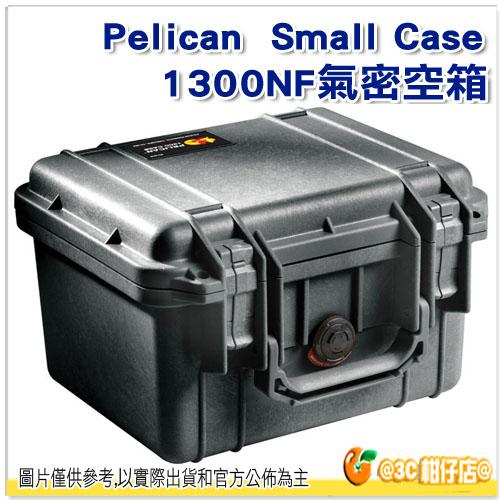 客訂 Pelican 派力肯 1300NF 氣密空箱 不含泡棉 塘鵝 防撞箱 運輸箱 防水 小型氣密箱 1300 公司貨