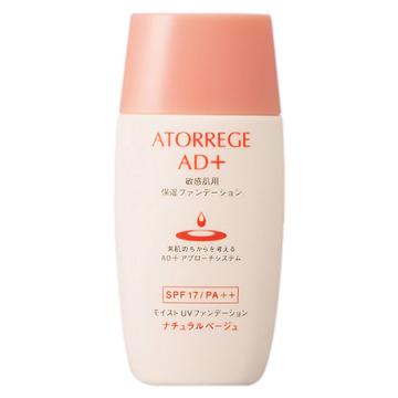 ATORREGE AD+潤色防護粉底液(自然膚色)SPF17/PA++(30ml)