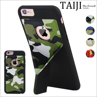 NXYM086支架手機殼‧迷彩可變形多用途支架手機殼‧適用iPhone 6S 6Splus‧四色【NXYM086】-TAIJI